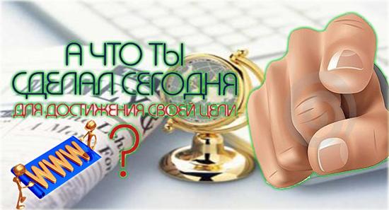 http://dengtwmmail.ucoz.com/1MOTIVACIA/logo/legkij_zarabotok_bez_vlozhenij_v_internete.png