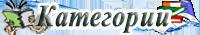Огромное количество статей о заработке в интернете
